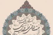 Online Farsi Handwritten Character Recognition Using Hidden Markov Model